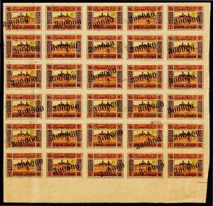 Azerbaijan Scott 62 Block of 30 (1922-23) Mint NH F-VF W