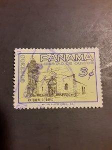 *Panama #441B               Used