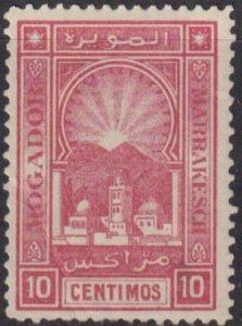Morocco 1893 Maury E2 Mint