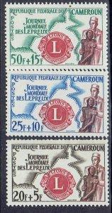 Cameroun, Scott #B33-B35; Leprosy Relief Work, MNH