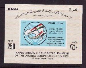 Iraq-Sc#1449-Unused NH sheet-Arab Cooperation Council -1990-