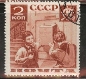 Russia Scott 584 perf 14 used 1935 Pioneer stamp