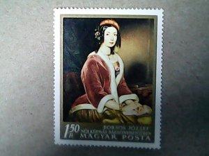 1967  Hungary  #1822  MNH
