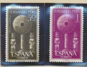 Fernando Po Stamps Scott #202 To 203, Mint Never Hinged