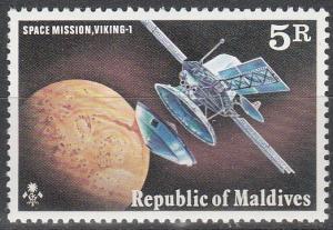 Maldive Is #660 MNH VF CV $2.75 (D4740)