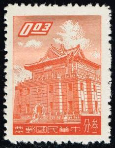 China ROC #1218 Chu Kwang Tower; Unused NGAI (0.50)