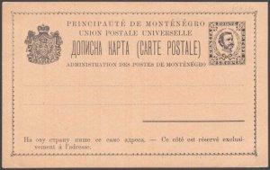 MONTENEGRO Early 5k postcard unused.........................................G147