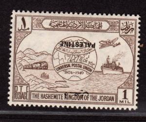 $Jordan Sc#N18 M/NH/VF, inverted overprint, rare error!