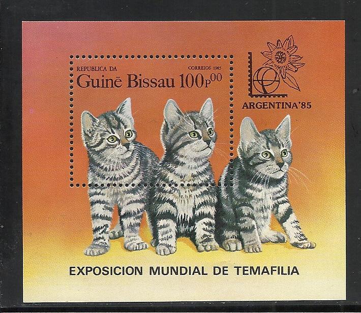 Guniea Bissau #654 comp mnh Scott cv $5.50 Cats
