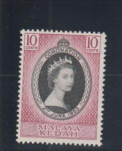 Kedah  Scott#  82  MNH  (1953 Coronation Issue)