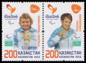 2016 Kazakhstan 1004-1005Paar 2016 Olympic Games in Rio de Janeiro 5,20 €