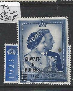 KUWAIT (P1804B)  ON GB KGVI  SILVER WEDDING  SG 75, 75A  RARE   VFU