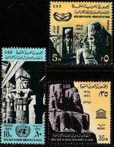 EGYPT 681-683, UN, ICY, UNESCO. MINT, NH. F-VF. (485)
