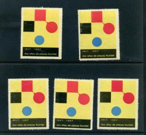 5 VINTAGE 1957 DIAZ ANOS PLACAS ALUMILITE POSTER STAMPS (L787) SPANISH