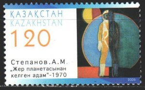 Kazakhstan. 2006. 531 from the series. Cosmonaut, painting. MNH.