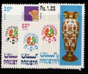 PAKISTAN QEII SG390-392, 1975 11th anniv regional co-operation set, NH MINT.