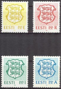 Estonia 1992 Definitive issue State Arms Set of 4 MNH