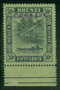 BRUNEI #N16 50¢ black on green paper, og, NH, VF, Scott $120.00