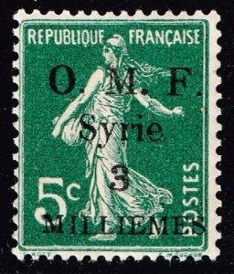 FRANCE Syria Stamp 1920 Surcharged & Overprinted O.M.F.  MH/OG  BLUE $110