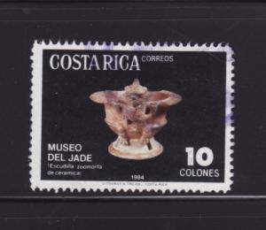 Costa Rica 303 U Jade Dish (A)