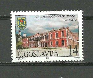 YUGOSLAVIA  2002 125 years of the liberation of Niksic MNH