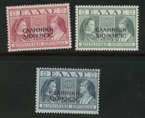 GREECE North Epirus Scott NRA 1-3 Postal Tax set 1940 MNH**