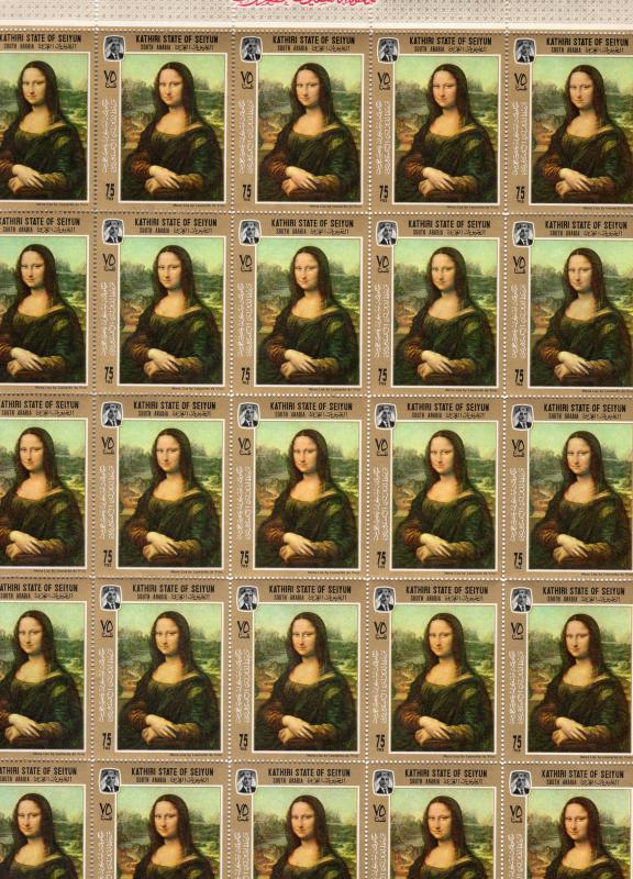 ADEN KATHIRI STATE OF SEIYUN 1967 MONA LISA Leonardo Full Sheetlet (25) MNH