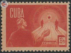 Cuba 1943 Scott 382 | MNH | CU18747