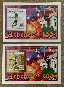 Stamps Deluxes blocs Olympic Games Ping-Pong Athénes 2004 Gold&Silver CentralAfr