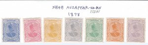 IRAN #113-119 SCV $150.00 STARTS AT A LOW PRICE ALL ARE MH