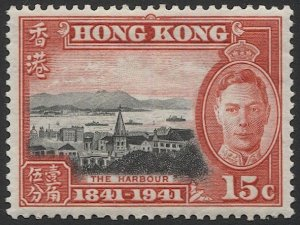 HONG KONG  1941 Sc 171  15c KGVI  MNH  VF