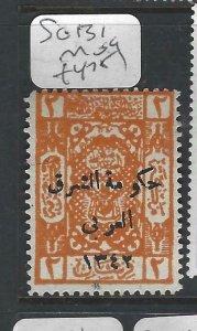 JORDAN  (PP1806B)  ON SAUDI ARABIA  SG 131   MOG