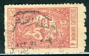 Saudi Arabia; 1950; Sc. # RA6; O/Used Cpl. Set