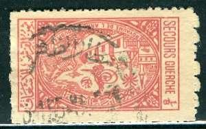 Saudi Arabia; 1950; Sc. # RA6; O/Used Cpl. Set