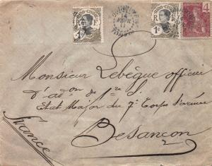 Indo-China, 1911 Cover sent to Besancon, France