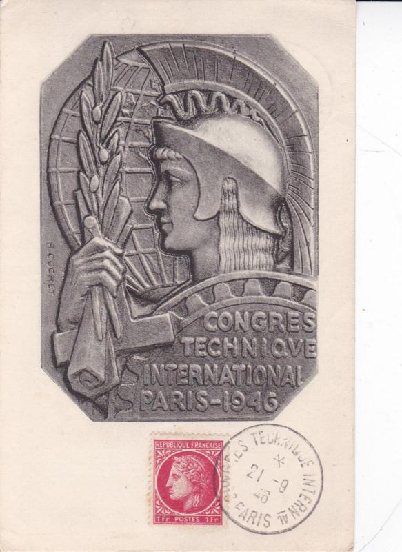 France 1946 Congres Technique International FDC Postcard Unused VGC