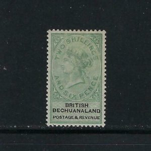 BECHUANALAND PROTECTORATE SCOTT #18 1887 WMK 14- 2/6 SHILLINGS - MINT  HINGED