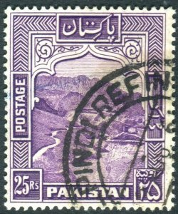 PAKISTAN-1948-57 25r Violet Perf 14.  A fine used example Sg 43