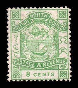 North Borneo 1888 Postage & Revenue 8c yellow-green SG 43a mint