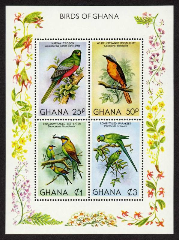 Ghana 750 MNH Birds, Insects, Flowers