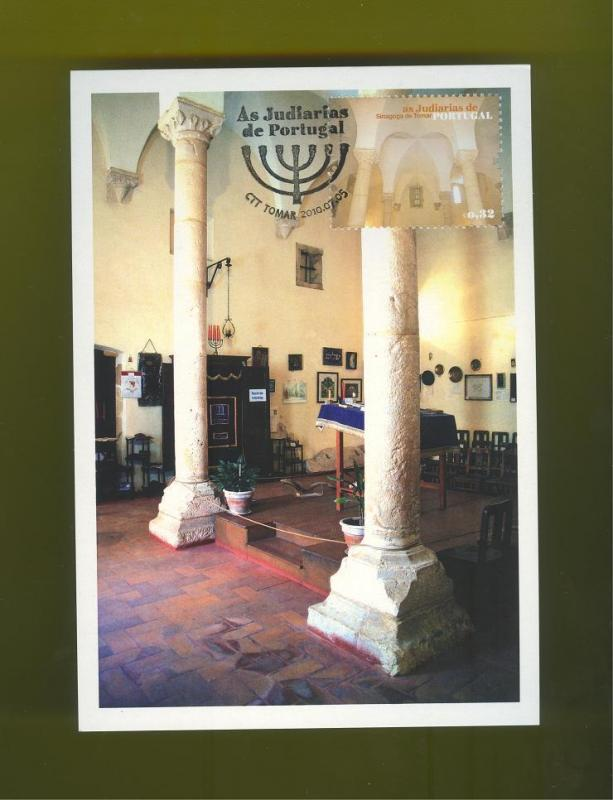 MAXIMUM CARD PORTUGAL SYNAGOGUE TOMAR JUDAICA JEWISH