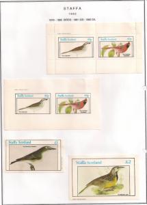 SCOTLAND - STAFFA - 1982 - Birds #3 - Perf, Imp 2v, Souv, D/L Sheets - MLH
