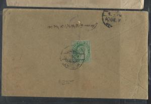 MUSCAT  (P2601BB)  1910  KE 1/2A INDIA MUSCAT TO INDIA