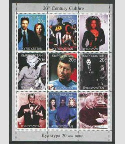 Kyrgyzstan 1999 Famous People of 20th.Century Sheet Perforated mnh.vf