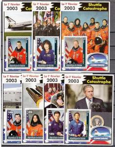 Guinea, 2003 Cinderella issue. Space Shuttle Catastrophe on 7 s/sheets.