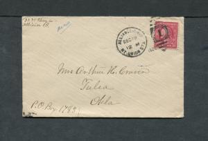 Postal History - Alliance OH 1923 Black Numeral Duplex Cancel Cover B0583