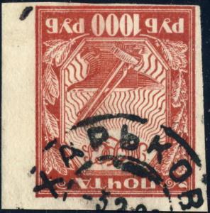 RUSSIE / RUSSIA ca.1922 - KHARKIV (ХАРЬКОВ) date stamp on Mi.161x