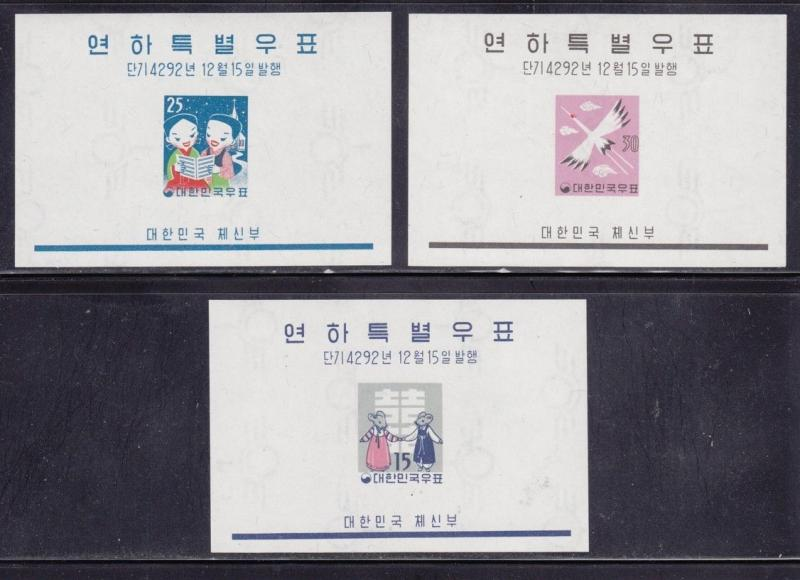 Korea Scott #'s 298a - 300a sheets set VF never hinged mint cv $ 90 ! see pic !