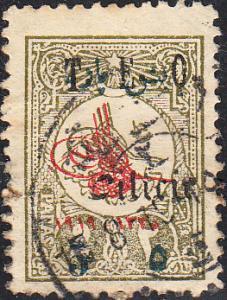 Cilicia  #88 Used