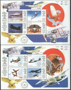 PK340 GUYANA THE ROYAL AIR FORCE 80TH 1918 BIRDS AVIATION 2KB MNH STAMPS